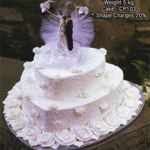 Wedding Cakes Cake Park